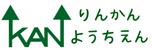 中央林間幼稚園のホームページ